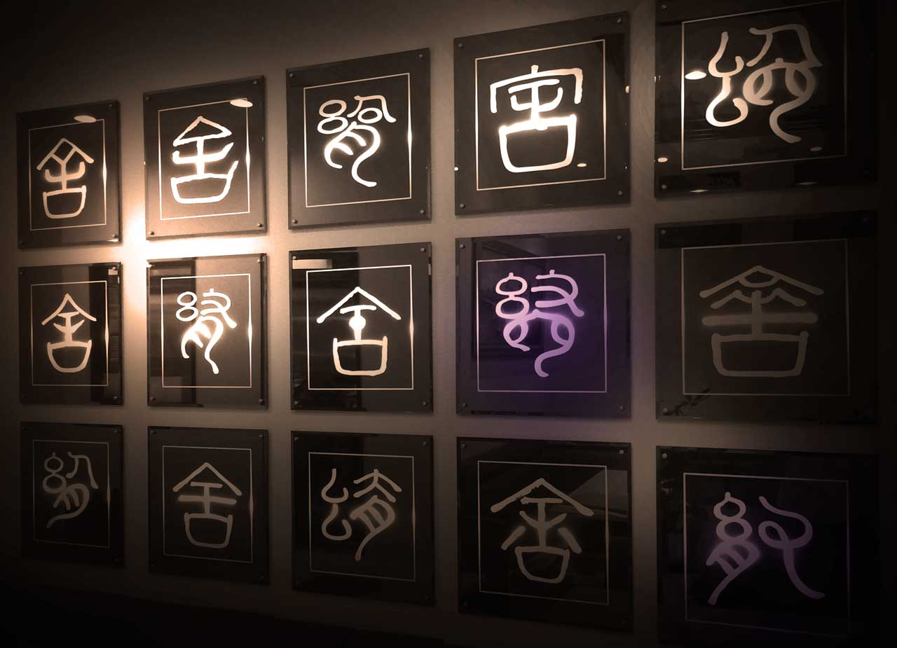 上海料理レストラン寒舎ひばりヶ丘東京
