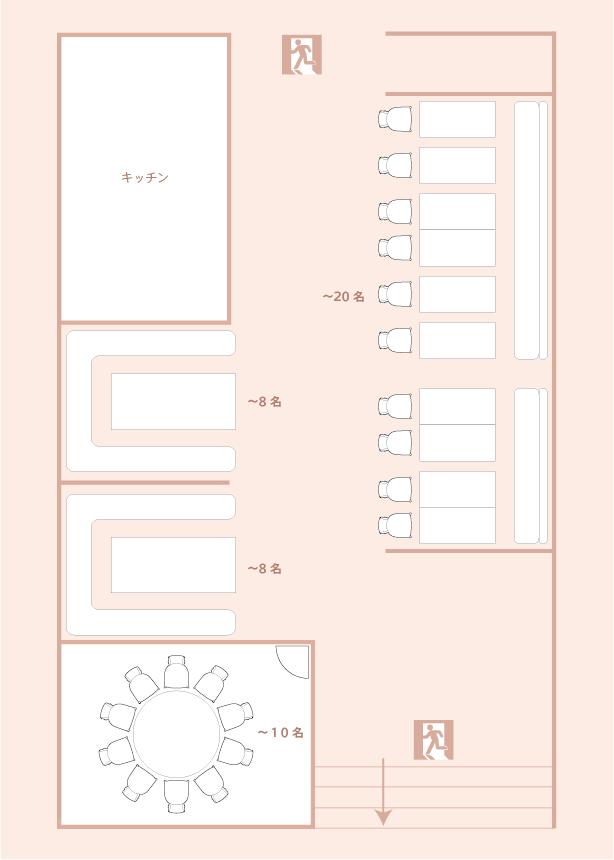 寒舎 東京 レイアウト図