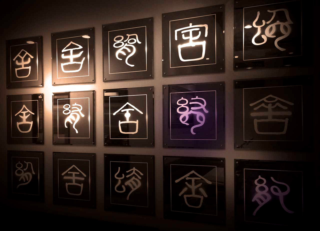 上海料理 寒舎 東京 ひばりヶ丘